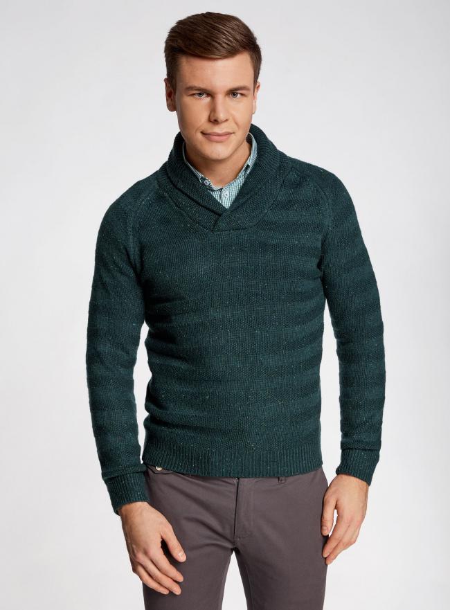 Пуловер вязаный в полоску с шалевым воротником oodji #SECTION_NAME# (зеленый), 4L207016M/44407N/6900M
