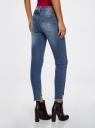 Рваные джинсы skinny  oodji #SECTION_NAME# (синий), 12103151-1/45379/7500W - вид 3