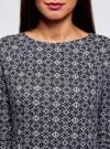 Платье облегающего силуэта на молнии oodji #SECTION_NAME# (синий), 14001105-6B/46944/7912G - вид 4