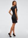 Платье с коротким рукавом и V-образным вырезом oodji для женщины (черный), 14001163/43229/2900N
