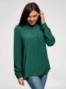 Блузка вискозная А-образного силуэта oodji #SECTION_NAME# (зеленый), 21411113B/42540/6E01N - вид 2
