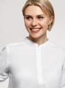 Рубашка хлопковая с воротником-стойкой oodji для женщины (белый), 23L12001B/45608/1000N