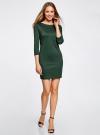 Платье с металлическим декором на плечах oodji #SECTION_NAME# (зеленый), 14001105-2/18610/6E00N - вид 2