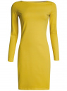 Платье трикотажное облегающего силуэта oodji #SECTION_NAME# (желтый), 14001183B/46148/6700N
