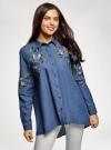 Рубашка джинсовая с вышивкой oodji #SECTION_NAME# (синий), 16A09009/42706/7900P - вид 2