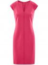 Платье облегающего силуэта с фигурным вырезом oodji #SECTION_NAME# (розовый), 22C12001B/42250/4701N