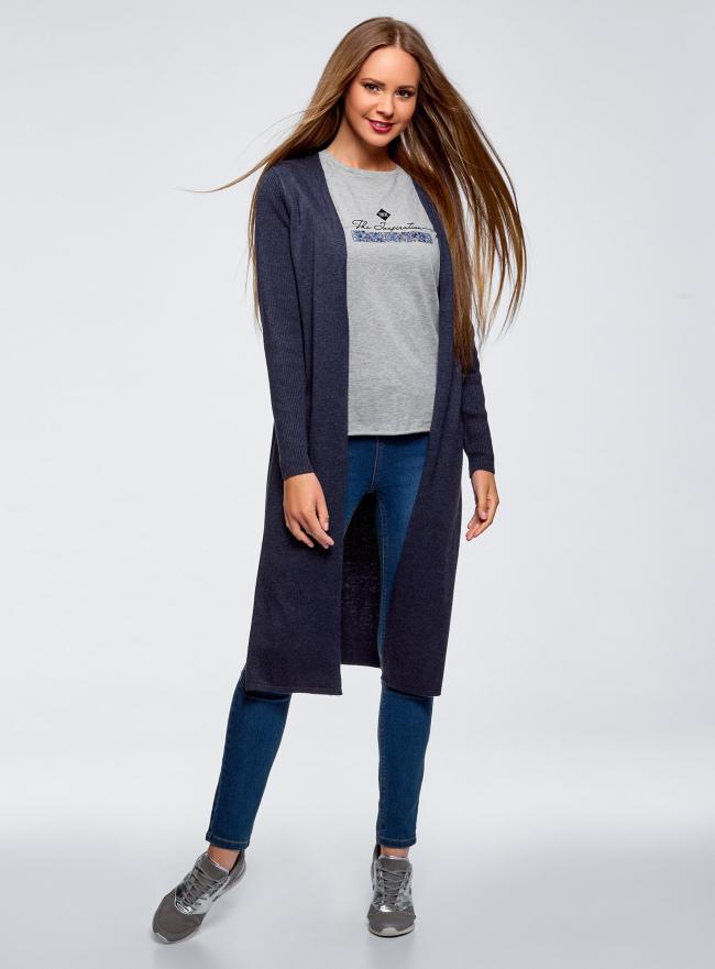 Кардиган удлиненный без застежки oodji для женщины (синий), 63212599/32750/7900M
