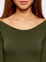 Платье облегающее с вырезом-лодочкой oodji #SECTION_NAME# (зеленый), 14017001-6B/47420/6800N - вид 4