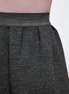 Юбка из фактурной ткани на эластичном поясе oodji #SECTION_NAME# (серый), 14100019-1/43642/2500M - вид 4