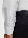 Рубашка приталенного силуэта с длинным рукавом oodji для мужчины (белый), 3L110368M/49382N/1029S - вид 5