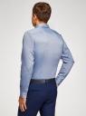 Рубашка приталенная с длинным рукавом oodji #SECTION_NAME# (синий), 3B110011M/34714N/7500N - вид 3