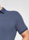 Поло из ткани пике в мелкую графику oodji для мужчины (синий), 5L412293M/47898N/7500G