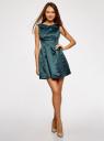 Платье приталенное с V-образным вырезом на спине oodji #SECTION_NAME# (зеленый), 12C02005/24393/6C00N - вид 2
