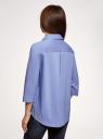 Рубашка свободного силуэта с асимметричным низом oodji #SECTION_NAME# (синий), 13K11002-1B/42785/7502N - вид 3