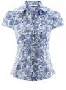Блузка принтованная из легкой ткани oodji #SECTION_NAME# (слоновая кость), 21407022-9/12836/3075E
