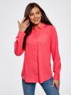 Блузка с нагрудными карманами и регулировкой длины рукава oodji #SECTION_NAME# (розовый), 11400355-3B/14897/4D00N - вид 2