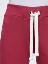 Комплект спортивных брюк (2 пары) oodji для женщины (синий), 16701010T2/46980/7949N