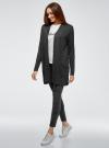 Кардиган без застежки с накладными карманами oodji для женщины (серый), 63212600/48514/2500M - вид 6