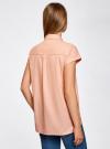Рубашка прямого силуэта с короткими рукавами oodji #SECTION_NAME# (розовый), 11411141/46401/5400N - вид 3