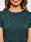 Платье свободного силуэта из фактурной ткани oodji #SECTION_NAME# (зеленый), 14000162/45984/6C00N - вид 4