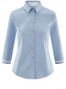 Блузка хлопковая с рукавом 3/4 oodji #SECTION_NAME# (синий), 13K03005B/26357/7000B