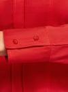 Рубашка хлопковая прилегающего силуэта oodji #SECTION_NAME# (красный), 21407048/42853/4500N - вид 5