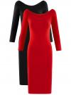 Платье с вырезом-лодочкой (комплект из 2 штук) oodji #SECTION_NAME# (разноцветный), 14017001T2/47420/19JJN