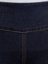Джинсы-легинсы с высокой посадкой на эластичном поясе oodji #SECTION_NAME# (синий), 22104026-4B/46260/7900W - вид 4