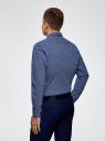 Рубашка принтованная из хлопка oodji #SECTION_NAME# (синий), 3B110027M/19370N/7510G - вид 3