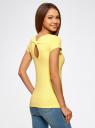 Комплект футболок с вырезом-капелькой на спине (3 штуки) oodji для женщины (черный), 14701026T3/46147/2967N