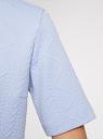 Платье трикотажное с фактурным узором oodji #SECTION_NAME# (синий), 24001110-1/45351/7000N - вид 5