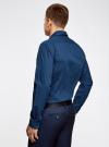 Рубашка приталенная в горошек oodji #SECTION_NAME# (синий), 3B110016M/19370N/7975D - вид 3