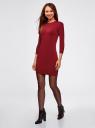Платье базовое с рукавом 3/4 oodji для женщины (красный), 63912222-1B/46244/4901M