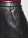 Юбка из искусственной кожи на молнии oodji #SECTION_NAME# (черный), 18H00003/45704/2900N - вид 5