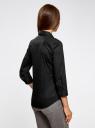 Рубашка базовая прилегающего силуэта с регулируемым рукавом oodji для женщины (черный), 11406016-1/42468/2900N
