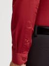 Рубашка базовая приталенная oodji для мужчины (красный), 3B140000M/34146N/4503N - вид 5