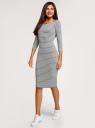 Платье облегающее с вырезом-лодочкой oodji для женщины (серый), 14017001-1/37809/2512S