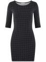 Платье трикотажное облегающего силуэта oodji #SECTION_NAME# (черный), 14001121-4B/46943/2912D