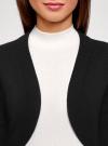 Жакет-болеро трикотажный oodji #SECTION_NAME# (черный), 64A12316-1B/45109/2900N - вид 4