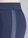 Легинсы трикотажные с декоративной отделкой oodji для женщины (синий), 18700049/16564/7500N