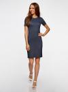 Платье в рубчик oodji #SECTION_NAME# (синий), 14011031/47349/7923N - вид 2