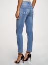Джинсы skinny oodji для женщины (синий), 12103151-2/46734/7000W