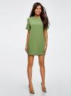 Платье из плотной ткани с молнией на спине oodji #SECTION_NAME# (зеленый), 21910002/42354/6200N - вид 6