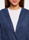 Кардиган удлиненный с капюшоном и карманами oodji #SECTION_NAME# (синий), 73207204-2/45963/7529M - вид 4
