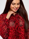 Платье шифоновое с асимметричным низом oodji #SECTION_NAME# (красный), 11913032/38375/4529A - вид 4
