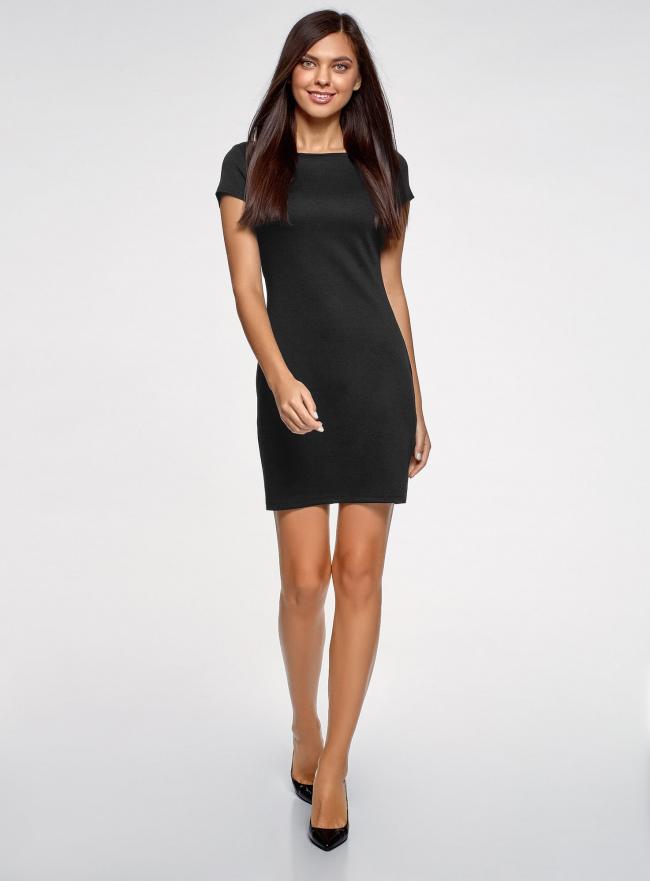Платье трикотажное с вырезом-лодочкой oodji для женщины (черный), 14001117-15B/46944/2900N