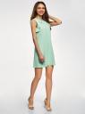 Платье прямого силуэта с воланами oodji для женщины (зеленый), 14005141-1/48053/6501N