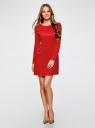 Платье из искусственной замши с длинными рукавами oodji для женщины (красный), 18L02001/45870/4500N
