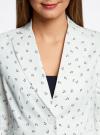 Жакет хлопковый приталенный oodji #SECTION_NAME# (белый), 21203085-1B/14522/3029O - вид 4