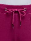Брюки спортивные с надписью oodji для женщины (розовый), 16701063/48881/4C29P - вид 4